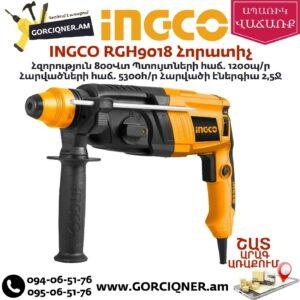 INGCO RGH9018 Հորատիչ 800Վտ