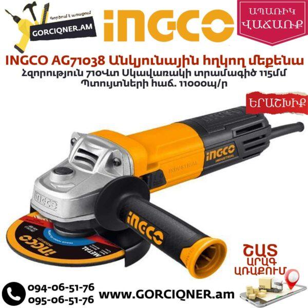 INGCO AG71038 ԱնկյունINGCO AG71038 Անկյունային հղկող մեքենաային հղկող մեքենա
