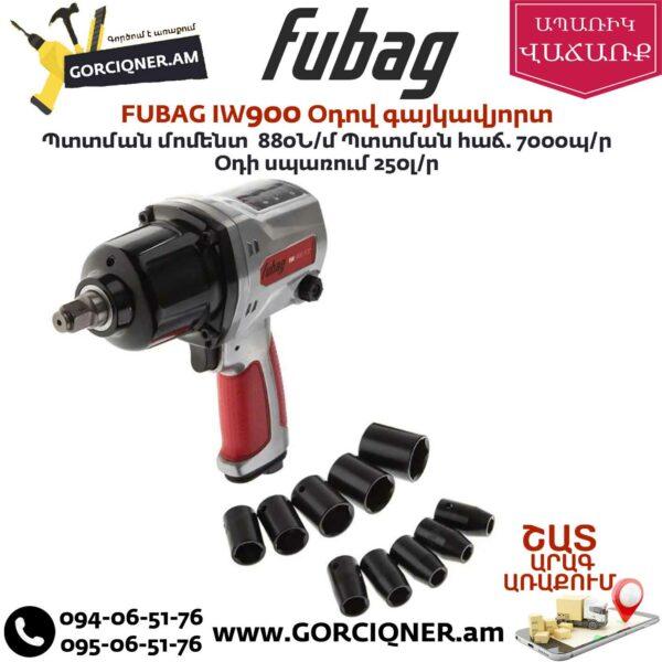 FUBAG IW900 Օդով հարվածային գայկավյորտ