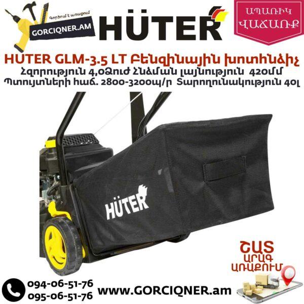 HUTER GLM-3.5 LT Բենզինային խոտհնձիչ