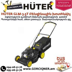 HUTER GLM-3.5T Բենզինային խոտհնձիչ