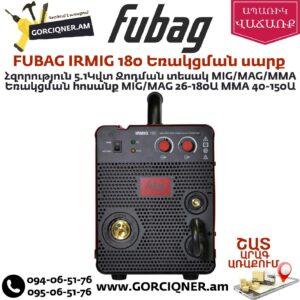 FUBAG IRMIG 180 Եռակցման սարք