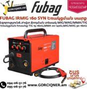 FUBAG IRMIG 160 SYN Եռակցման սարք