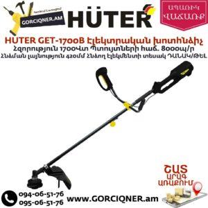 HUTER GET-1700B Էլեկտրական խոտհնձիչ