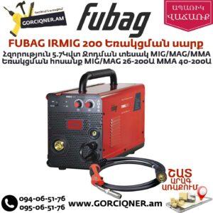 FUBAG IRMIG 200 Եռակցման սարք