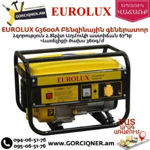 EUROLUX G3600A Բենզինային գեներատոր