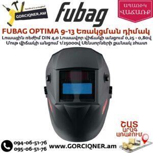 FUBAG OPTIMA 9-13 Եռակցման դիմակ