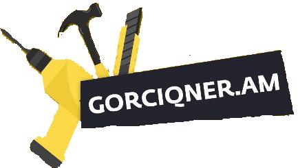 GORCIQNER.am