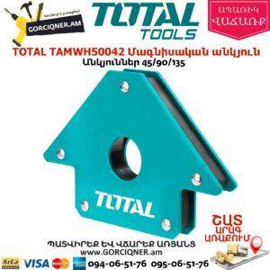 TOTAL TAMWH50042 Եռակցման անկյունակ մագնիսական