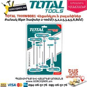 TOTAL THHW8081 Վեցանկյուն բալանիների հավաքածու
