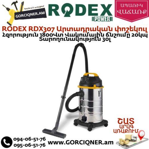 RODEX RDX307 Արտադրական փոշեկուլ