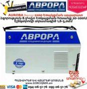 AURORA Вектор 2200 Եռակցման ապարատ