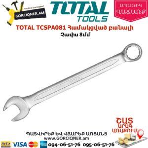TOTAL TCSPA081 Համակցված բանալի 8մմ