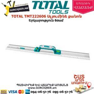 TOTAL TMT222606 Ալյումինե քանոն