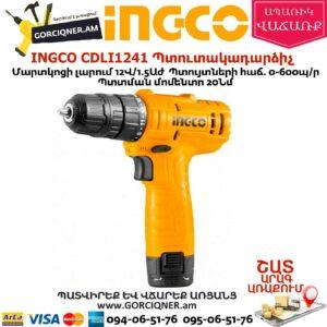INGCO CDLI1241 Մարտկոցով պտուտակադարձիչ