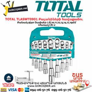 TOTAL TLASWT0901 Բալանիների հավաքածու