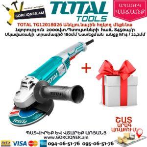 TOTAL TG12018026 Անկյունահղկիչ