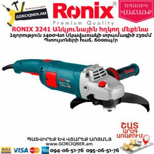 RONIX 3241 Անկյունային հղկող մեքենա