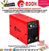 EDON TB-200 Եռակցման ապարատ 200Ա