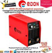 EDON TB-250 Եռակցման ապարատ