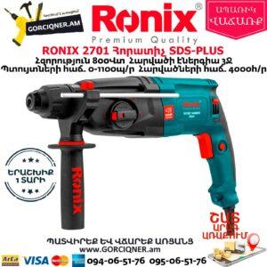 RONIX 2701 Հորատիչ 800Վտ