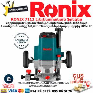 RONIX 7112 Էլելեկտրական ֆրեզեր