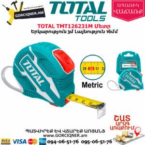 TOTAL TMT126231M Մետր