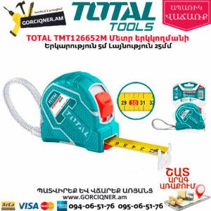 TOTAL TMT126652M Մետր երկկողմանի