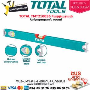 TOTAL TMT210036 Հարթաչափ