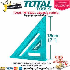TOTAL TMT61201 Անկյուն քանոն