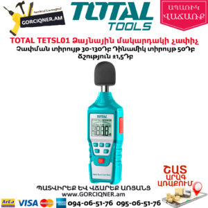 TOTAL TETSL01 Ձայնային մակարդակի չափիչ
