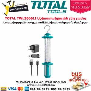 TOTAL TWL3606LI Աշխատանքային լեդ լամպ