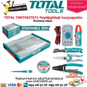 TOTAL THKTV02T071 Գործիքների հավաքածու