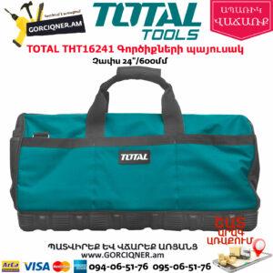 TOTAL THT16241 Գործիքների պայուսակ