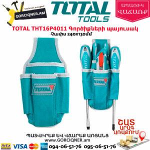 TOTAL THT16P4011 Գործիքների պայուսակ