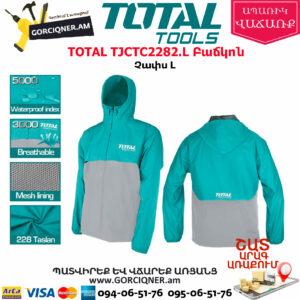TOTAL TJCTC2282.L Բաճկոն L