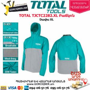 TOTAL TJCTC2282.XL Բաճկոն XL