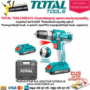 TOTAL TIDLI200215 Հարվածային մարտկոցով պտուտակադարձիչ
