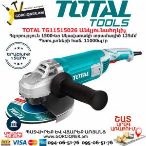 TOTAL TG11515026 ԷԼԵԿՏՐԱԿԱՆ ԳՈՐԾԻՔՆԵՐ