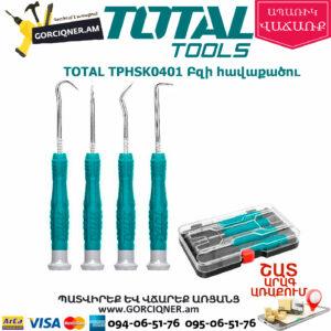 TOTAL TPHSK0401 Բզի հավաքածու 4կտ