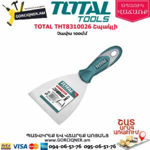 TOTAL THT8310026 Շպակլի 100մմ