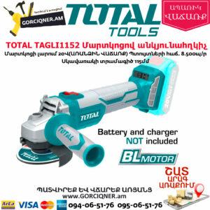TOTAL TAGLI1152 Մարտկոցով անկյունային հղկող մեքենա