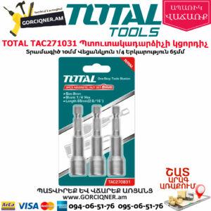TOTAL TAC271031 Պտուտակադարձիչի կցորդիչ