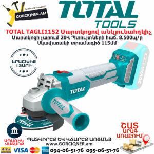 TOTAL TAGLI1152 Մարտկոցով անկյունային հղկող մեքենա ԷԼԵԿՏՐԱԿԱՆ ԳՈՐԾԻՔՆԵՐ