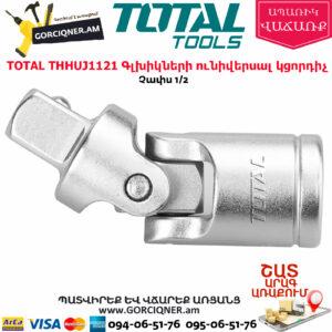 TOTAL THHUJ1121 Գլխիկների ունիվերսալ կցորդիչ