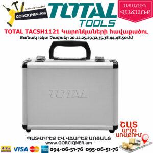 TOTAL TACSH1121 Կարոնկաների հավաքածու