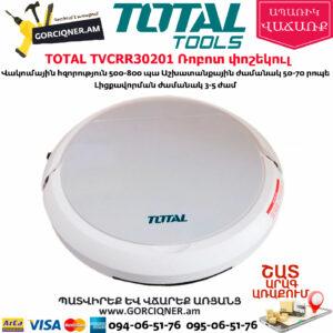 TOTAL TVCRR30201 Ռոբոտ փոշեկուլ