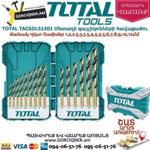 TOTAL TACSDL51501 Մետաղի գայլիկոնների հավաքածու
