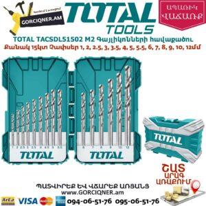 TOTAL TACSDL51502 M2 Գայլիկոնների հավաքածու