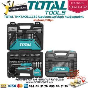 TOTAL THKTAC011182 Աքսեսուարների հավաքածու